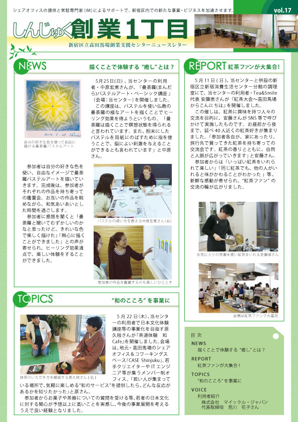 newsletter20140414