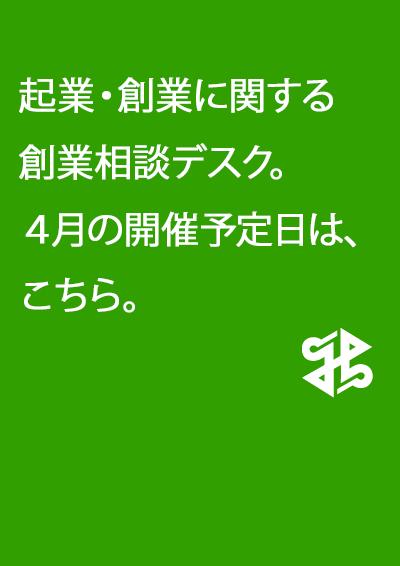 kokuchi