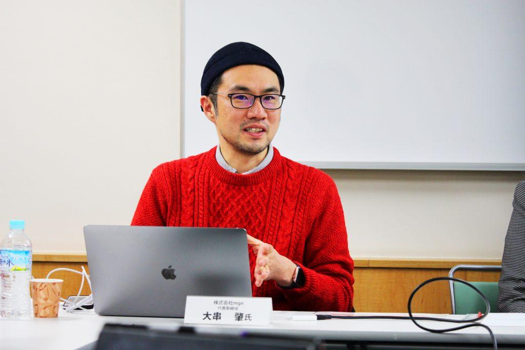 株式会社mgn 大串肇氏 講演風景1